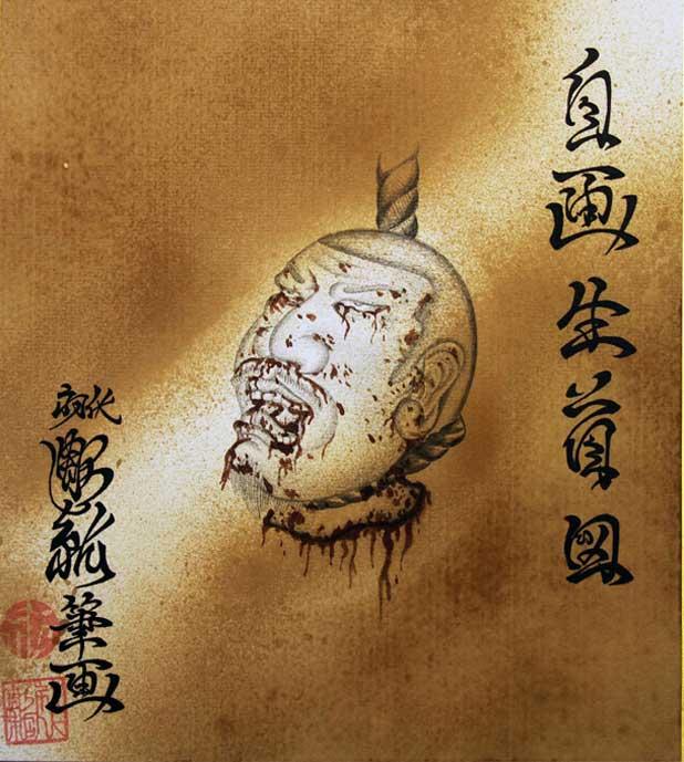 死刑囚が描いた絵画展「極限芸術2〜死刑囚は描く〜」