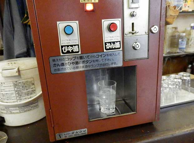 日本酒(200円)