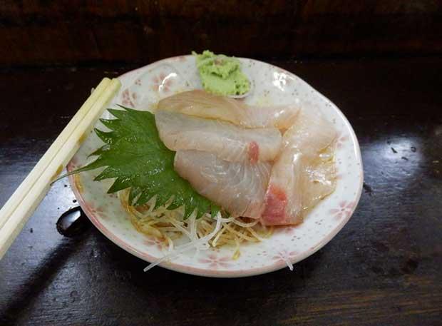 かんぱち刺(300円)