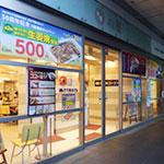 「松屋」三鷹店で「生ビール(150円)」
