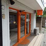 三鷹「aoi」お菓子とパンと吉祥寺キッシュ