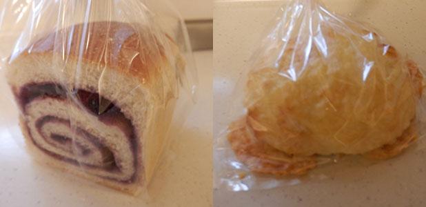 「aoi」さんで買ったパン