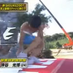 「SASUKE(サスケ)」で一番面白い名場面は「沖谷光博さん」