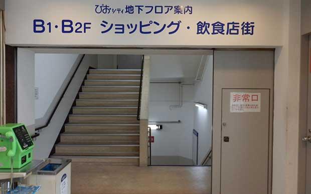 <h3>桜木町ぴおシティ -フロアマップ-</h3>