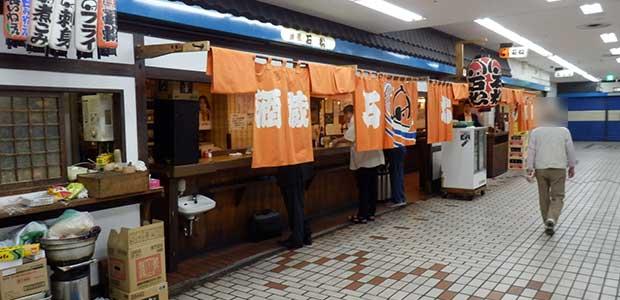 「石松(いしまつ)」横浜の桜木町ぴおシティ激安居酒屋で昼飲み -1-