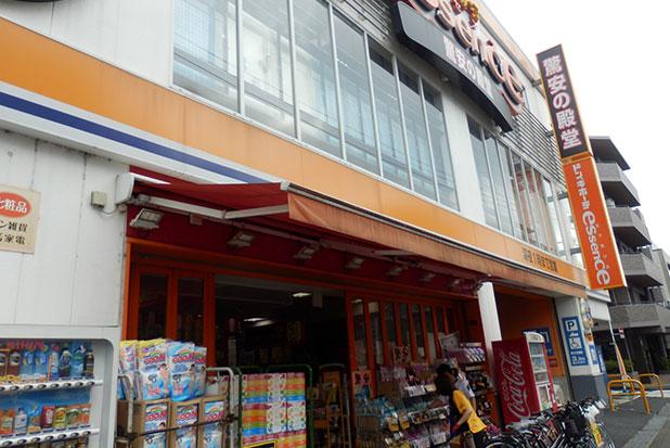 武蔵関「ドン・キホーテessence関町店」で590円の激安ドライビングシューズを購入