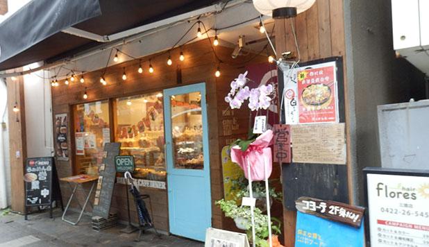 三鷹のパン屋「ベーカリーカフェデリス(Bakery cafe delices)」で「パン食べ放題ランチ」