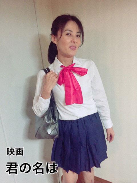 宮水三葉【井森美幸さん(48)】